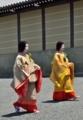 京都新聞写真コンテスト 女人列