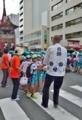 京都新聞写真コンテスト 歴史ある祭り