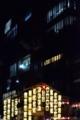 京都新聞写真コンテスト 祭り情緒