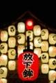 京都新聞写真コンテスト 祇園祭一色