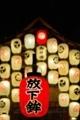 京都新聞写真コンテスト 宵山の灯り