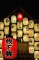 京都新聞写真コンテスト 祇園祭