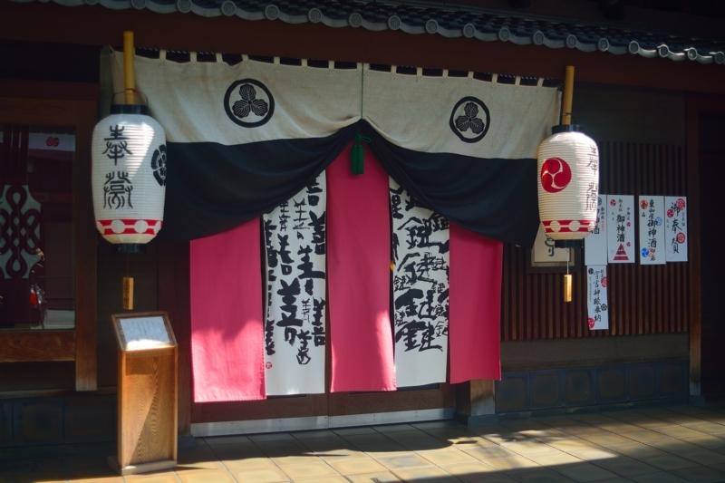 京都新聞写真コンテスト 祭日