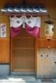京都新聞写真コンテスト 祭の朝