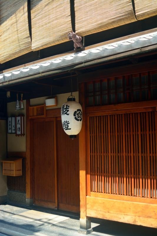 京都新聞写真コンテスト 古都のお茶屋