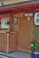 京都新聞写真コンテスト 京のお茶屋