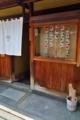 京都新聞写真コンテスト 祇園情緒