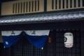 京都新聞写真コンテスト 伝統の町家