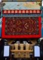 京都新聞写真コンテスト 鉾の水引