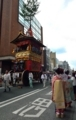京都新聞写真コンテスト 鉾が進む