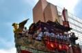 京都新聞写真コンテスト 大船鉾が進む