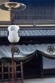 京都新聞写真コンテスト 京の町家