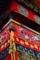 京都新聞写真コンテスト 美しい装飾