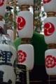 京都新聞写真コンテスト 祭の雰囲気