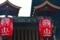 京都市左京区動物園 後祭