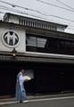 京都新聞写真コンテスト 祭の日