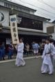 京都新聞写真コンテスト 行列始まる