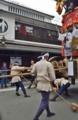 京都新聞写真コンテスト 船出の朝