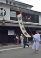 京都新聞写真コンテスト 祭の始まり