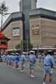 京都新聞写真コンテスト 鉾を引く