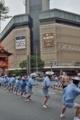 京都新聞写真コンテスト 力いっぱい