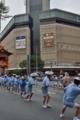 京都新聞写真コンテスト 力を合わせて
