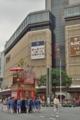 京都新聞写真コンテスト 祇園祭巡行