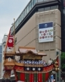 京都新聞写真コンテスト 舟鉾
