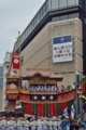 京都新聞写真コンテスト 船鉾