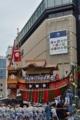 京都新聞写真コンテスト 掛け声で動く