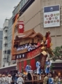 京都新聞写真コンテスト 船出