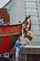京都新聞写真コンテスト 出船