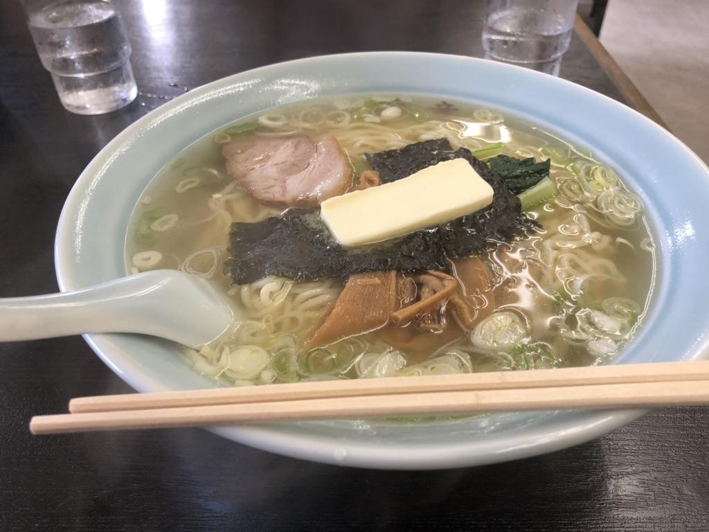 f:id:kouji-ykak4:20180625071647j:plain
