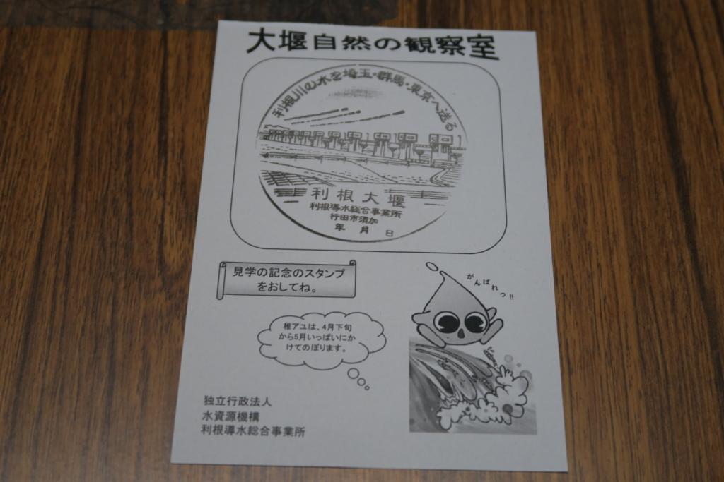 f:id:kouji-ykak4:20180702135114j:plain