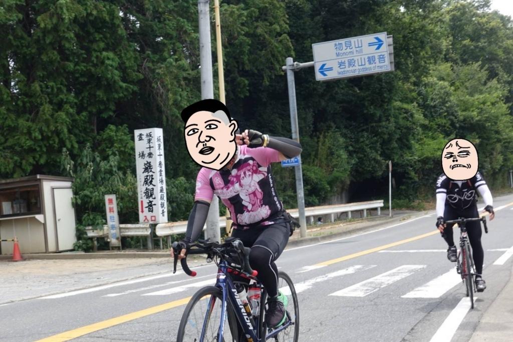 f:id:kouji-ykak4:20180729201228j:plain