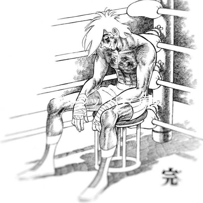 f:id:kouji-ykak4:20180729202317j:plain