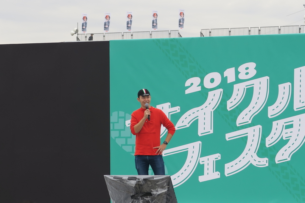 f:id:kouji-ykak4:20181104185040j:plain