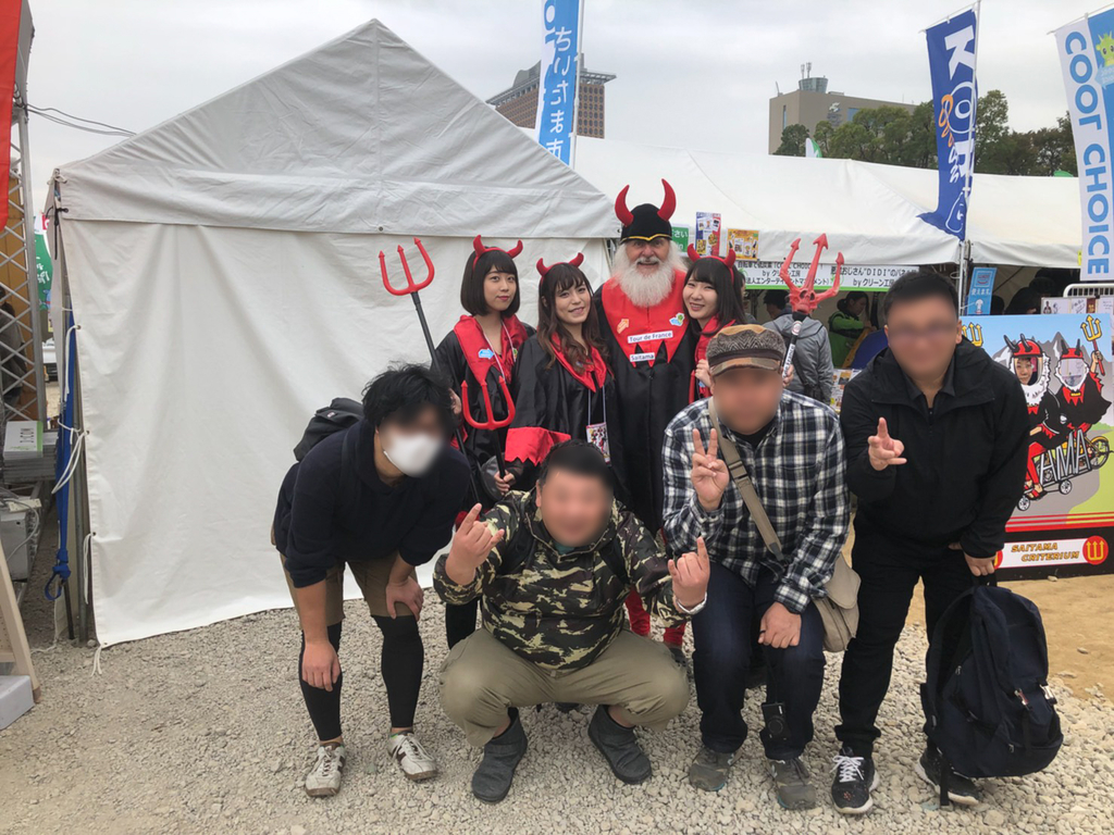 f:id:kouji-ykak4:20181105134353j:plain