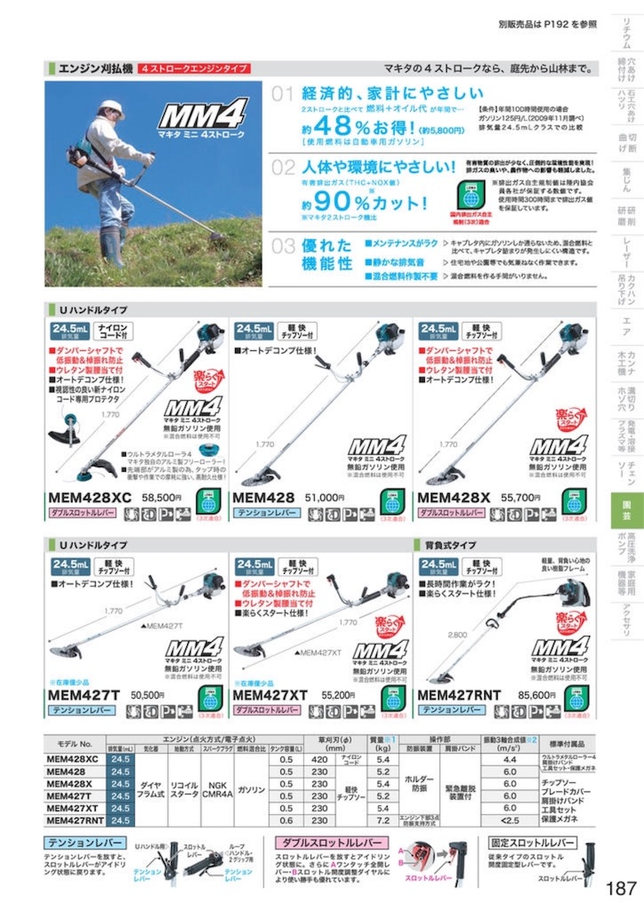 f:id:kouji-ykak4:20190629125844j:image