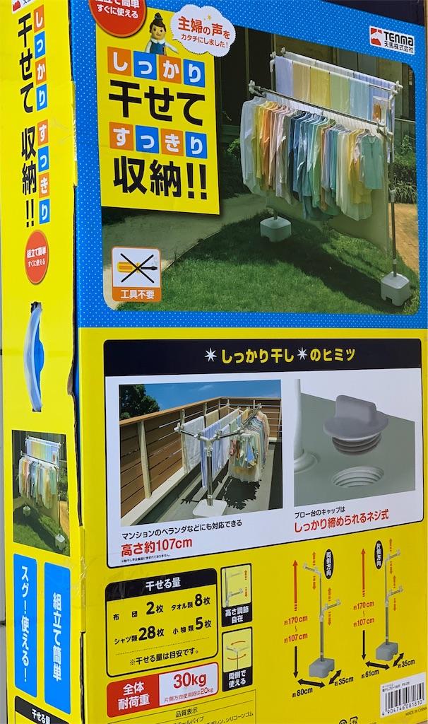 f:id:kouji-ykak4:20190701230635j:image