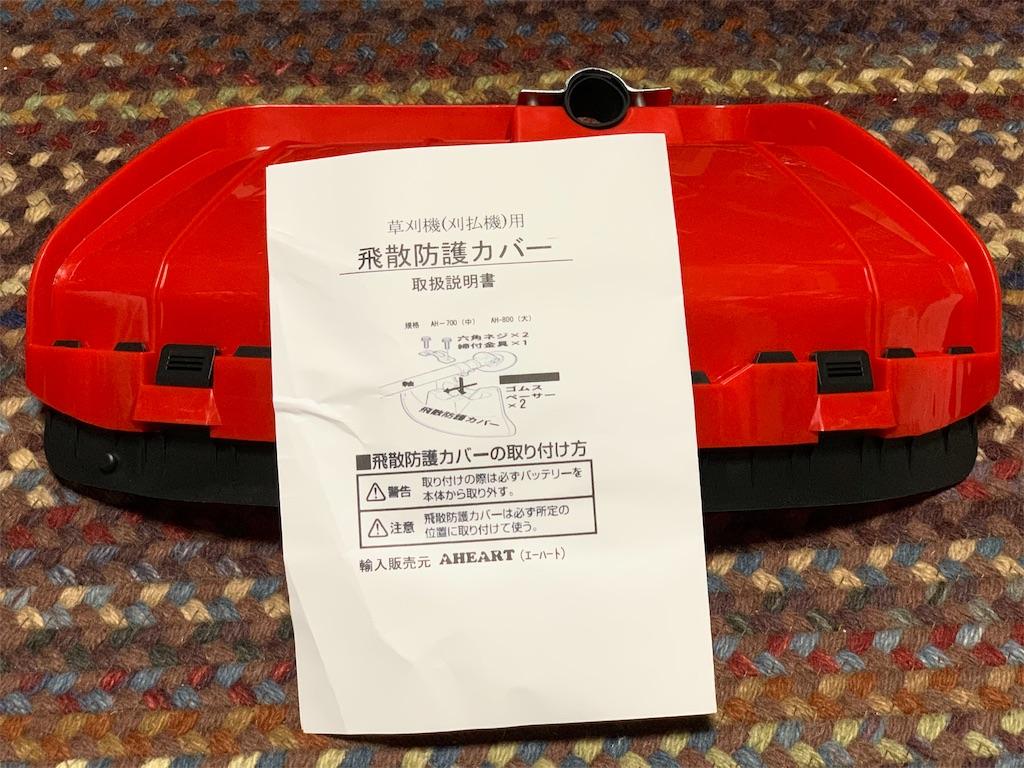 f:id:kouji-ykak4:20190703220243j:image