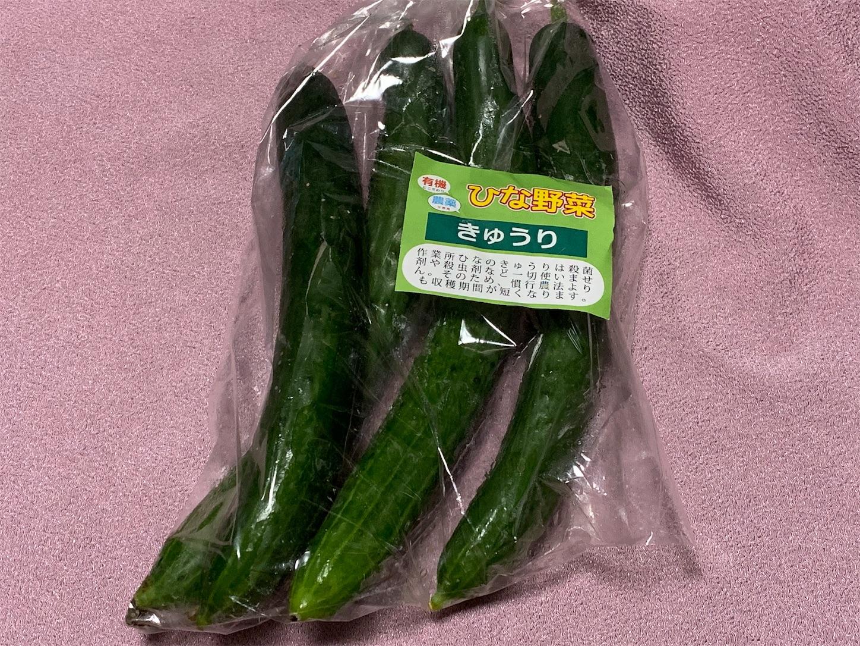 f:id:kouji-ykak4:20190719174319j:image