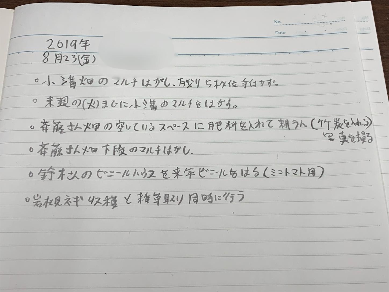 f:id:kouji-ykak4:20190823184321p:image