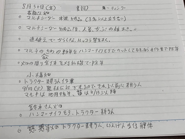 f:id:kouji-ykak4:20190901191629j:image