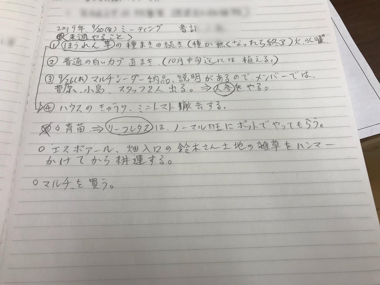 f:id:kouji-ykak4:20190921161110p:image