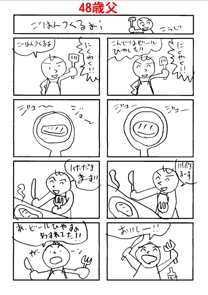 f:id:kouji183:20170124131332j:plain