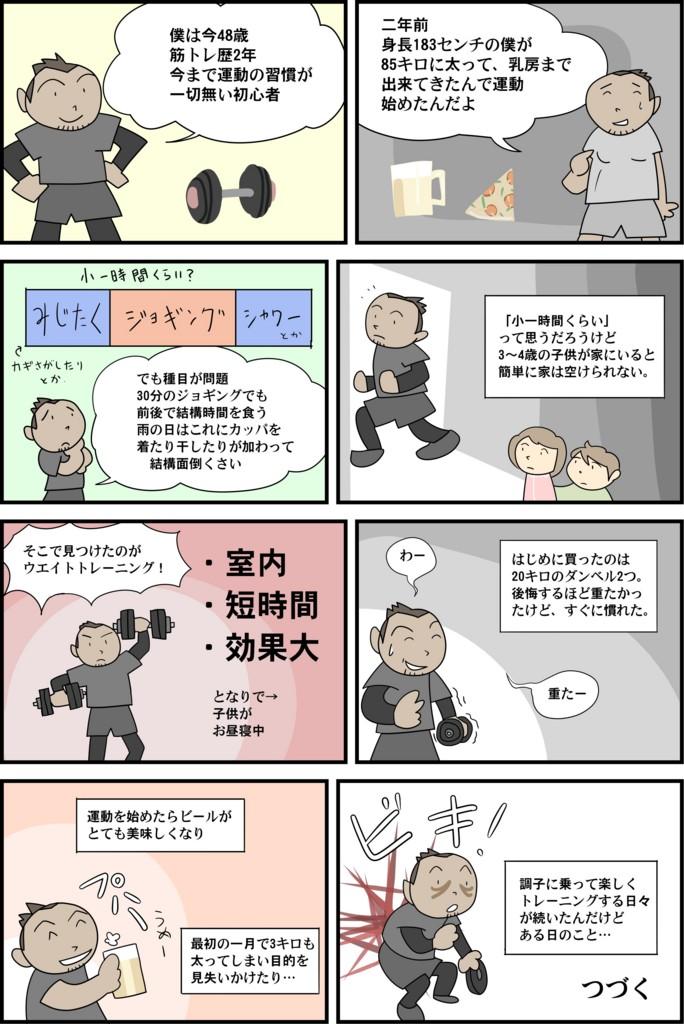 f:id:kouji183:20170322202718j:plain