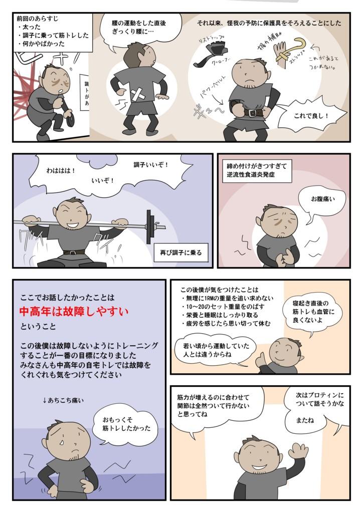 f:id:kouji183:20170408153251j:plain