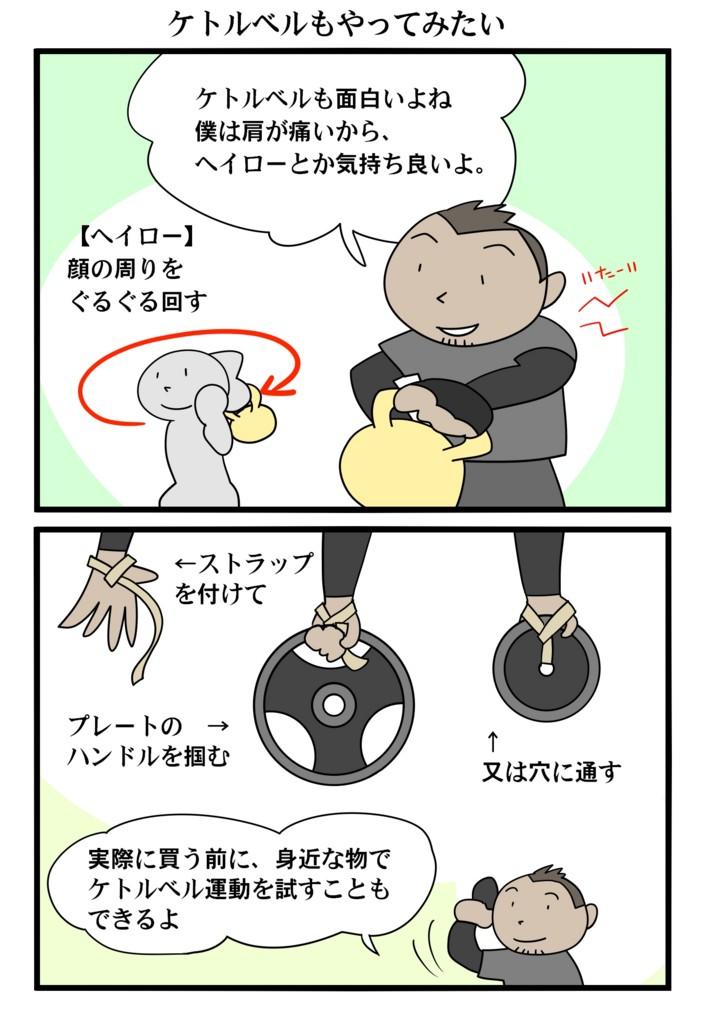 f:id:kouji183:20170424180314j:plain