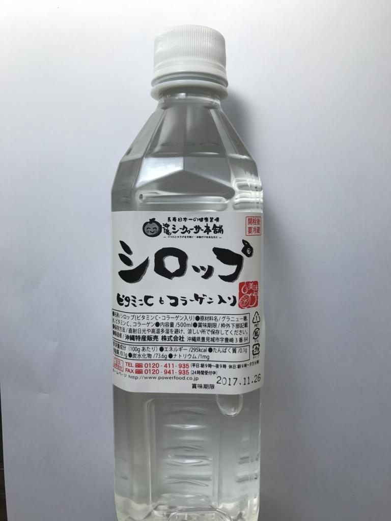 f:id:kouji323:20170412153503j:plain
